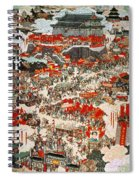 Communist Revolution 1949 Spiral Notebook