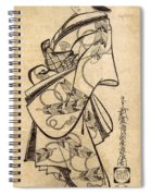 Courtesan For The Ninth Month Spiral Notebook