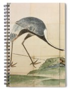 Cranes Pines And Bamboo Spiral Notebook