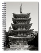 Daigo-ji Pagoda - Japan National Treasure Spiral Notebook