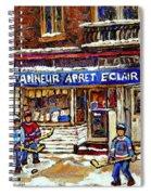 Depanneur Arret Eclair Verdun Rue Wellington Montreal Paintings Original Hockey Art Sale Commissions Spiral Notebook
