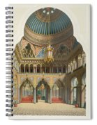 Design For The Entrance Hall Spiral Notebook
