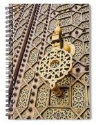 Doors Of The Hassan Mosque In Rabat Spiral Notebook
