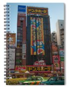 Downtown Chiyoda Spiral Notebook