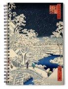 Drum Bridge At Meguro And Sunset Hill Spiral Notebook