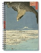 Eagle Over One Hundred Thousand Acre Plain At Susaki Spiral Notebook