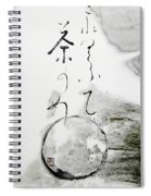 Eat Your Cake And Drink Your Tea Zen Teching Spiral Notebook