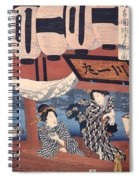 Enjoying The Fireworks And The Cool Of The Evening Spiral Notebook