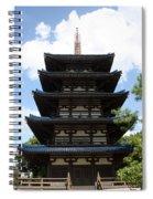 Epcot Pagoda Spiral Notebook