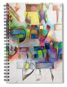 Erase The Name Of Amalek From Under The Heavens Do Not Forget Spiral Notebook