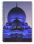 Exterior View Of Sheikh Zayed Grand Spiral Notebook