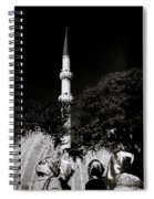 Eyup Spiral Notebook