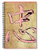 Faithful Spiral Notebook