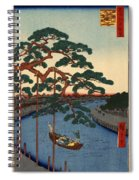 Five Pines Onagi Canal Spiral Notebook