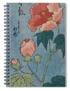 Flowering Poppies Tanzaku Spiral Notebook