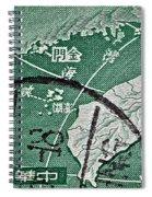 Formosa Stamp Spiral Notebook