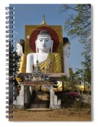four sitting Buddhas 30 metres high looking in four points of the compass at Kyaikpun Pagoda Spiral Notebook