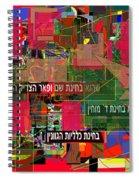 from Likutey Halachos Matanos 3 4 b Spiral Notebook