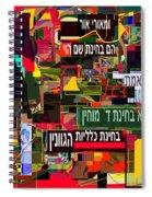from Likutey Halachos Matanos 3 4 d Spiral Notebook