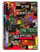 from Likutey Halachos Matanos 3 4 e Spiral Notebook
