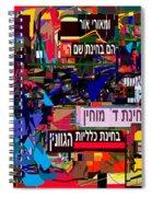 from Likutey Halachos Matanos 3 4 f Spiral Notebook