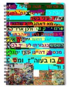 from Sefer HaTanya chapter 26 c Spiral Notebook