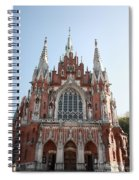 Front Entrance To St Joseph Church Krakow Spiral Notebook