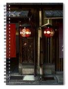 Gion Geisha District Doorways Spiral Notebook