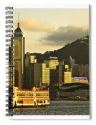 Golden Evening Spiral Notebook