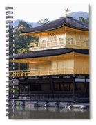 Golden Pavilion Kyoto Spiral Notebook