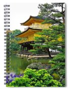 Golden Pavilion - Kyoto Spiral Notebook