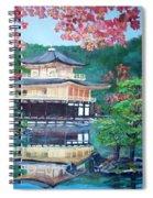 Golden Pavillion In Kyoto Spiral Notebook