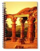 Good Morning History Spiral Notebook