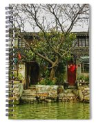 Grand Canal China Spiral Notebook