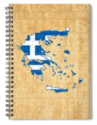 Greece Spiral Notebook