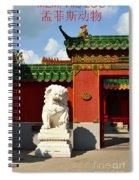 Guarding The Gate Spiral Notebook