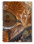 Hagia Sofia Interior 01 Spiral Notebook