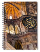 Hagia Sofia Interior 05 Spiral Notebook