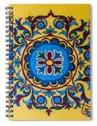 Hagia Sofia Interior 13 Spiral Notebook