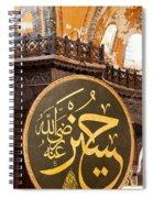 Hagia Sophia Interior 08 Spiral Notebook