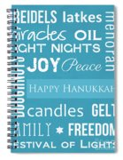 Hanukkah Fun Spiral Notebook