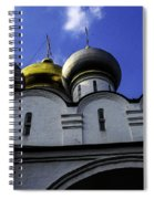 Heavenly Look - Moscow - Russia Spiral Notebook