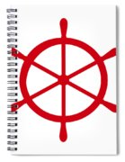 Helm In Red And White Spiral Notebook