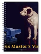 His Master's Vise Spiral Notebook