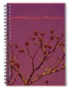 Holiday Season Spiral Notebook