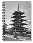 Horyu-ji Temple Pagoda B W - Nara Japan Spiral Notebook