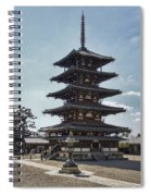Horyu-ji Temple Pagoda - Nara Japan Spiral Notebook