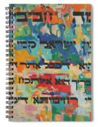 How Cherished Is Israel By G-d Spiral Notebook