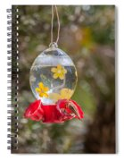 Hummer March 2015 Spiral Notebook