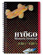 Hyogo Japan Historic Festival Spiral Notebook